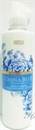 china-blue-hand-and-body-lotion-png