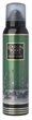 Milton-Lloyd Cosmetics London 2000 Body Spray