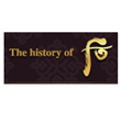 The History of Whoo logo