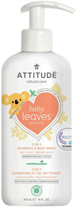 Attitude 2-In-1 Shampoo And Body Wash Pear Nectar For Baby