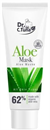 dr-c-tuna-aloe-masks9-png