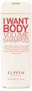 eleven-australia-i-want-body-volume-shampoo2s9-png