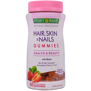 Natures Bounty Optimal Solutions Hair, Skin And Nails Gummies