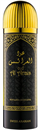 Swiss Arabian Oud Al Arais Dezodor