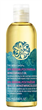 The Body Shop Polynesia Monoi Miracle Oil
