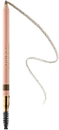gucci-crayon-definition-sourcils-powder-eyebrow-pencil1s9-png