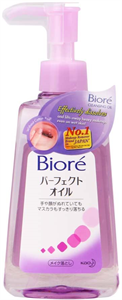 Bioré Cleansing Oil