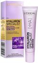 L'Oréal Paris Hyaluron Specialist Szemkörnyékápoló