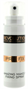 MakeUp Revolution Pro Fix Amazing Makeup Fixing Spray