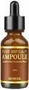 sidmool-bifida-ferment-lysate-95-night-repair-ampoules9-png