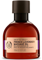 The Body Shop French Lavender Massage Oil