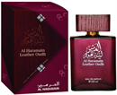 al-haramain-leather-oudhs9-png