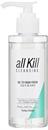 holika-holika-all-kill-cleansing-oil-to-foam-fresh-2-in-1-arclemosos9-png