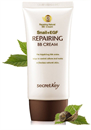 secret-key-snail-egf-repairing-bb-creams-png