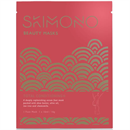 skimono-beauty-foot-mask-for-total-conditioning2s9-png