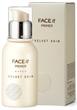 Thefaceshop Velvet Skin Primer