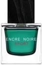 lalique-encre-noir-sport1s9-png