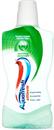 aquafresh-sparkling-spearmint-szajviz-jpg