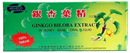 ginkgo-biloba-extract-ampullas9-png
