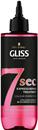 schwarzkopf-gliss-7-sec-express-repair-colour-perfector-hajpakolass9-png