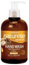 farmasi-naturelle-argan-oil-hand-washs9-png