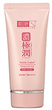 Hada Labo Gokujyun Perfect UV Gel Moisturizing Sunscreen Pink Beige