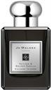jo-malone-vetiver-golden-vanilla-cologne-intenses9-png