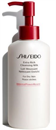 shiseido-extra-rich-cleansing-milk1s9-png