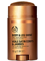The Body Shop Body & Leg Shine