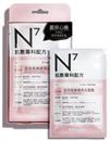 neogence-n7-szelfi-maszks9-png