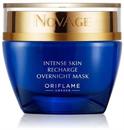 Oriflame Novage Intense Skin Recharge Regeneráló Éjszakai Arcmaszk
