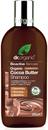 dr--organic-sampon-bio-kakaovajjal1s9-png