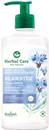 farmona-herbal-care-cornflower-intim-higienias-gels9-png