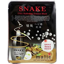 Malie Snake Ultra Hydrating Essence Mask