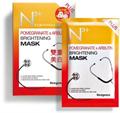 Neogence N3+ Revitalizáló Fátyolmaszk Arbutinnal És Gránátalma Kivonattal