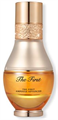 O HUI The First Ampoule Advanced