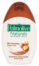 Palmolive Naturals Ultra Nourishing Tusfürdő Kakaóvajjal