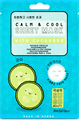 SUGU Beauty Calm&Cool Sheet Mask With Cucumber