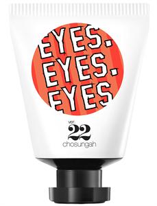 Chosungah 22 OMG! Lip & Cheek Pigment