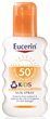 Eucerin Kids Sun Gyermek Napozó Spray FF50+