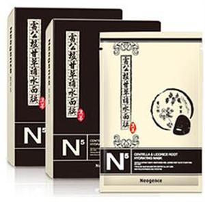 Neogence N5 Hidratáló Fátyolmaszk Ázsiai Gázló és Édesgyökér Kivonattal