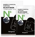 Neogence N5 Mélytisztító Fátyolmaszk Bambusz Szénnel