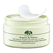Origins High-Potency Brightening Peel With Fruit Acids