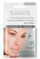 Eveline Intenzív Hidratáló Maszk