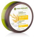 Yves Rocher Selymes Tápláló Hajpakolás
