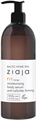 Ziaja Baltic Home Spa Fit Hidratáló Testszérum