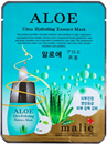 Malie Aloe Ultra Hydrating Essence Mask