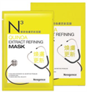 neogence-n3-mattito-fatyolmaszk-quinoavals9-png