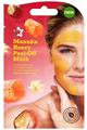 Superdrug Manuka Honey Peel-Off Mask