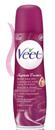veet-supreme-essence-szortelenito-spray-png